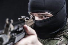 Fuerzas armadas de arma del ruso Imágenes de archivo libres de regalías