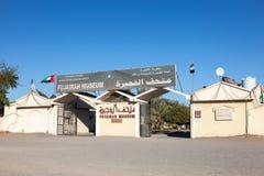 Fujairah muzeum, Zjednoczone Emiraty Arabskie Zdjęcie Royalty Free