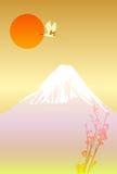 Fuji Royalty Free Stock Images