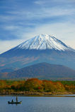 Fuji 12 imagen de archivo