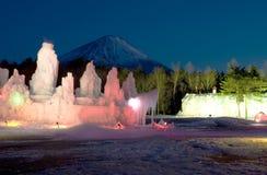 Fuji 64 mt dg ds. Fotografia Royalty Free