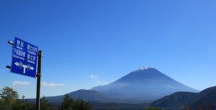 Fuji dal lago Motosuko Immagine Stock Libera da Diritti