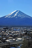 Fuji e città del Giappone Immagine Stock