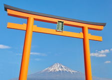 The Fuji Hongu Sengen Taisha Royalty Free Stock Photography