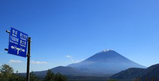 Fuji from Motosuko Lake Royalty Free Stock Image
