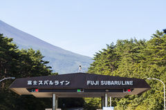 Fuji Subaru kreskowa Toll-free stacja Obrazy Stock