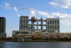 Fuji Television Headquarter, Tokyo, Japan Stock Photo