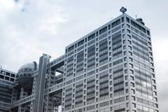 Fuji TV building Royalty Free Stock Photos