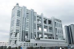 Fuji TV building. Stock Photos