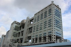 Fuji TV-station Royaltyfria Foton