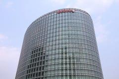 Fuji Xerox Royalty Free Stock Images