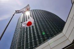 Fuji xerox building Stock Images