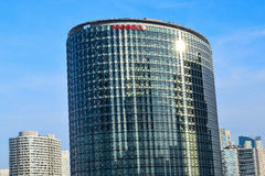 Fuji Xerox högkvarter i Yokohama, Japan Royaltyfria Foton