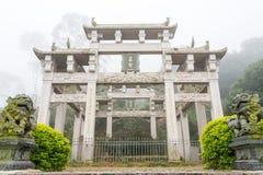 FUJIAN, CHINA - 24 Dec 2015: Huis van de originele Tieguanyin-thee Royalty-vrije Stock Afbeeldingen