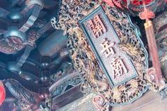 FUJIAN, CHINA - 26. Dezember 2015: Tonghuai Guan Yue Temple ein berühmtes Stockfotos