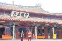 FUJIAN CHINY, Dec, - 27 2015: Kaiyuan świątynia sławny Historyczny S Zdjęcia Royalty Free