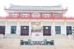 FUJIAN, CINA - 31 dicembre 2015: Zheng Chenggong Memorial Hall Fotografie Stock Libere da Diritti