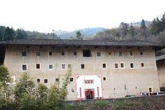 Fujian jord- strukturer Royaltyfri Foto