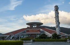 Fujian-Taiwan Kinship Museum Stock Photo