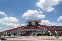 Fujian-Taiwan-Verwandtschafts-Museum Lizenzfreies Stockfoto