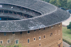 Fujian Tolou Stock Photos
