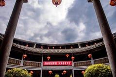 Fujian Tulou: Κινεζικό παραδοσιακό εγχώριο προαύλιο Στοκ φωτογραφία με δικαίωμα ελεύθερης χρήσης