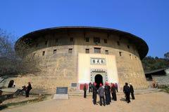 Fujian tulou Arkivfoto