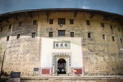 Fujian Tulou royalty-vrije stock foto