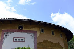 Fujian Tulou Stock Photography