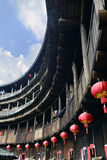 Fujian Tulou. Is a type of Chinese rural dwellings Stock Photography