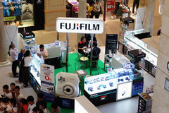 Fujifilm Kiosk Royalty Free Stock Photos