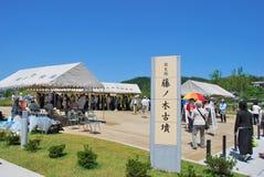 Fujinoki ancient tomb Stock Image