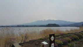 fujiyama στοκ εικόνες με δικαίωμα ελεύθερης χρήσης