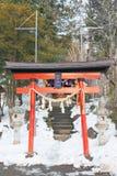FUJIYOSHIDA, JAPAN - January 27, 2016  : Arakurayama Sengen Park. At Fujiyoshida,Japan.The location to see Stock Image