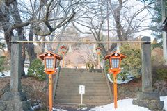 Arakurayama Sengen Park at Fujiyoshida,Japan.The location to see red pagada and fuji mountain. FUJIYOSHIDA, JAPAN - January 27, 2016  : Arakurayama Sengen Park Stock Photos