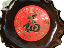 - Luck. Literally means luck in chinese. A red sticker with the word stuck on a nian gao for Chinese New Year royalty free stock image