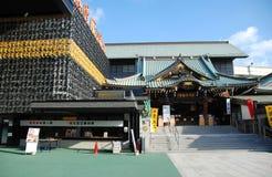 Fukagawa Fududo shrine. An entrance to Fukagawafududo shinto shrine in Fukagawa, Tomika district of Tokyo Stock Image