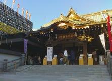 Fukagawa Fududo shrine. An entrance to Fukagawafududo shinto shrine in Fukagawa, Tomika district of Tokyo Royalty Free Stock Image