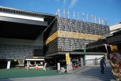 Fukagawa Fududo shrine. Fukagawafududo shinto shrine in Fukagawa, Tomika district of Tokyo, Japan Stock Images