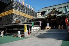 Fukagawafududo shrine. An entrance to Fukagawafududo shinto shrine in Fukagawa, Tomika district of Tokyo Royalty Free Stock Image