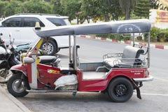 Fuktuk thaïlandais Photo stock