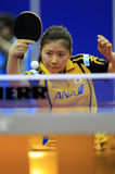 FUKUHARA Ai (JPN) Stock Photo