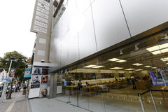 Fukuoka apple store Royalty Free Stock Photography