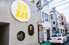 Fukuoka, Japan - Juni 29, 2014: Bapeopslag in Fukuoka royalty-vrije stock foto