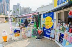 Fukuoka, Japan - Juni 30, 2014: Marizon is een complexe werf, inclu Royalty-vrije Stock Afbeeldingen