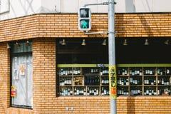 Fukuoka, Japan - 10. Juni 2017: Weinleseart-Weinhandlung exterio Lizenzfreie Stockbilder