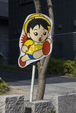 Sign to watch out for playing and crossing children in the street in Japan. Fukuoka, Japan- October 18, 2018: Sign to watch out for playing and crossing children royalty free stock photos