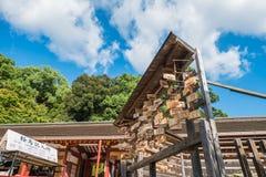 FUKUOKA, JAPAN - 26. SEPTEMBER 2014: Dazaifu-Schrein in Fukuoka, Lizenzfreies Stockbild