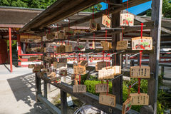 FUKUOKA, JAPAN - 26. SEPTEMBER 2014: Dazaifu-Schrein in Fukuoka, Stockbilder