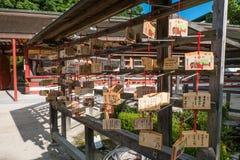 FUKUOKA, JAPAN - SEPTEMBER 26, 2014: Dazaifuheiligdom in Fukuoka, Stock Afbeeldingen